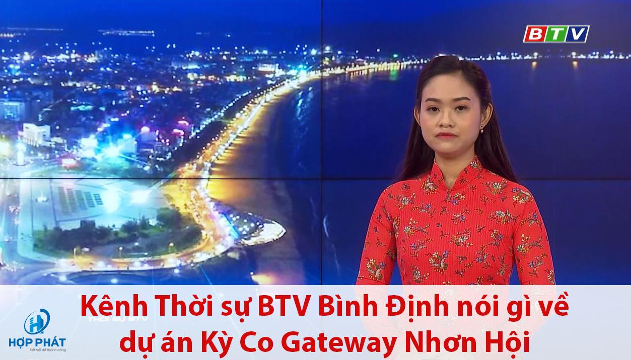 Thoi Su Ky Co Gateway Nhon Hoi