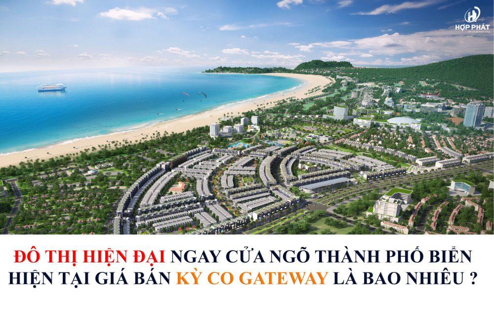 HiỆn TẠi GiÁ BÁn KỲ Co Gateway LÀ Bao NhiÊu